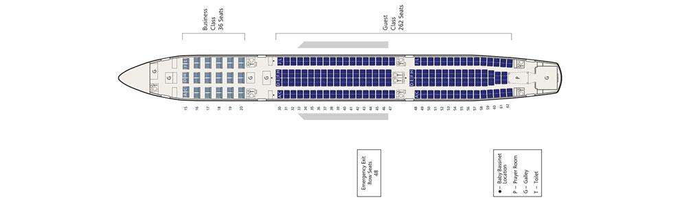 ايرباص A-330