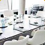 غرفة الإجتماعات